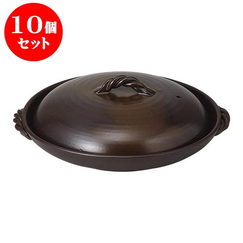 10個セット 陶板 灰釉10号蓋付陶板 [33.5 x 30.5 x 12cm] 直火 料亭 旅館 和食器 飲食店 業務用
