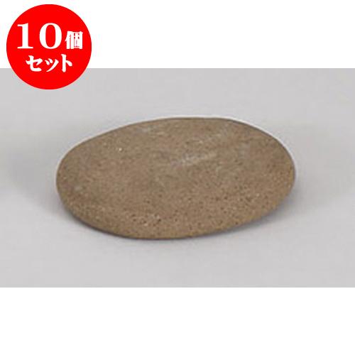 10個セット 陶板 グルメ焼石手造り(楕円) [13 x 10 x 3cm] 土物 直火 料亭 旅館 和食器 飲食店 業務用
