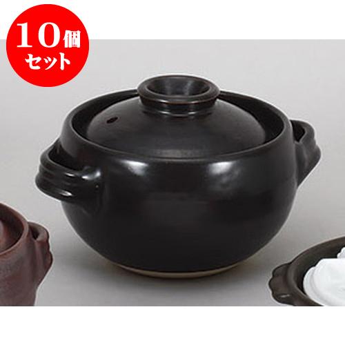 10個セット 土鍋 あつあつ小鍋黒 [15 x 18.5 x 12cm] 直火 料亭 旅館 和食器 飲食店 業務用
