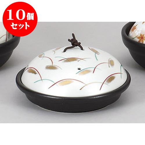 10個セット 陶板 黒釉花遊び陶板 [17 x 7cm] 強化 直火 蓋強化 料亭 旅館 和食器 飲食店 業務用