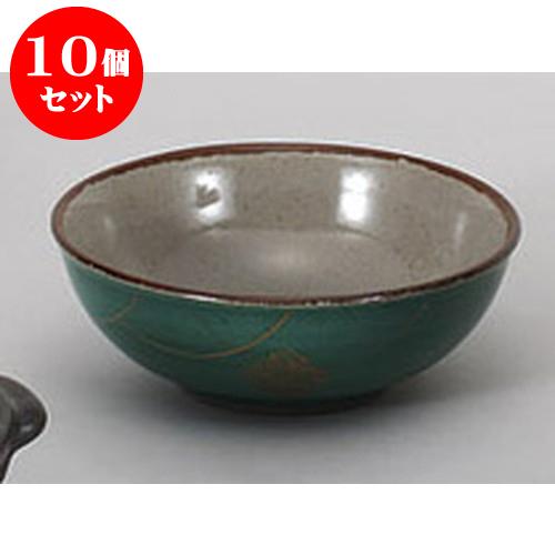 10個セット 鍋小物 グリーン金紋小鉢 [12.7 x 4.5cm] 料亭 旅館 和食器 飲食店 業務用