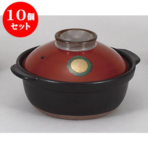 湯煎鍋 (本体別売り) 内鍋丈 部品 用 18-8 24cm用 (ステンレス)