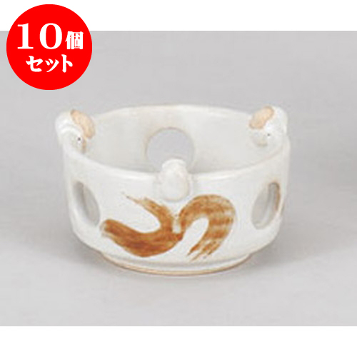10個セット 焼き芋鍋 志野荒波コンロ [11.5 x 6.5cm] 直火 料亭 旅館 和食器 飲食店 業務用