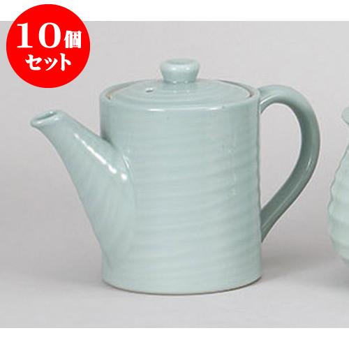 10個セット 鍋小物 青磁汁次 [22.5 x 11.2 x 15.5cm 1000cc] 料亭 旅館 和食器 飲食店 業務用
