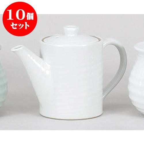 10個セット 鍋小物 白磁汁次 [22.5 x 11.2 x 15.5cm 1000cc] 料亭 旅館 和食器 飲食店 業務用
