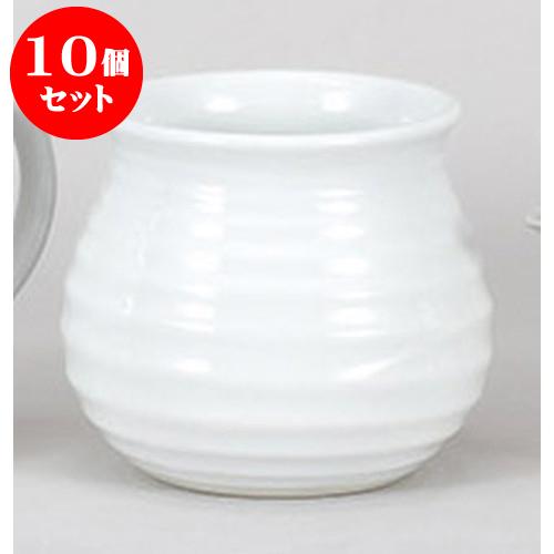 10個セット 鍋小物 白磁荒入 [12 x 13cm] 料亭 旅館 和食器 飲食店 業務用