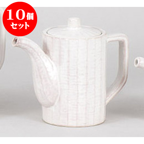 10個セット 鍋小物 粉引汁次(中) [8.7 x 12.4cm 500cc] 料亭 旅館 和食器 飲食店 業務用