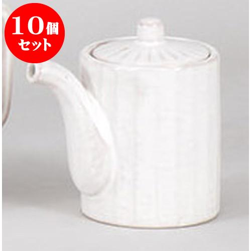 10個セット 鍋小物 粉引汁次(小) [7.6 x 9.2cm 250cc] 料亭 旅館 和食器 飲食店 業務用