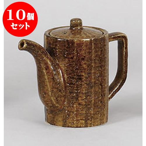 10個セット 鍋小物 飴汁次(中) [8.7 x 12.4cm 500cc] 料亭 旅館 和食器 飲食店 業務用