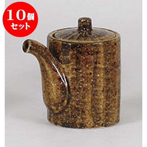 10個セット 鍋小物 飴汁次(小) [7.6 x 9.2cm 250cc] 料亭 旅館 和食器 飲食店 業務用