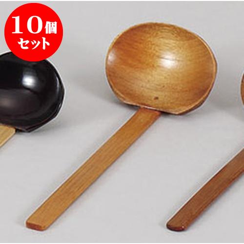 10個セット 鍋小物 木製おたま(M) [24 x 8cm] 輸入品 料亭 旅館 和食器 飲食店 業務用