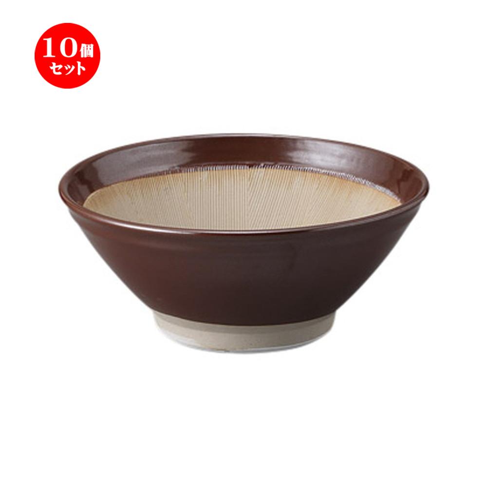 10個セット すり鉢 すり鉢(高田焼)8寸 [24.5 x 10.5cm] 料亭 旅館 和食器 飲食店 業務用