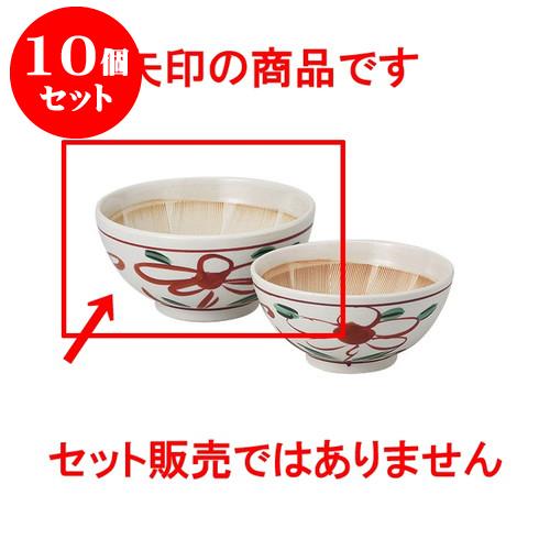 10個セット すり鉢 万暦6.0スリ鉢 [18 x 5.9cm] 料亭 旅館 和食器 飲食店 業務用