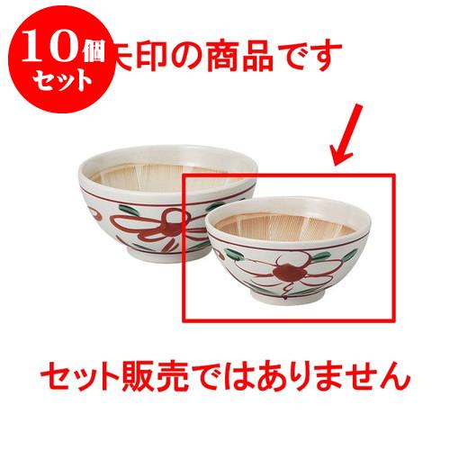 10個セット すり鉢 万暦5.0スリ鉢 [1.55 x 7.7cm] 料亭 旅館 和食器 飲食店 業務用