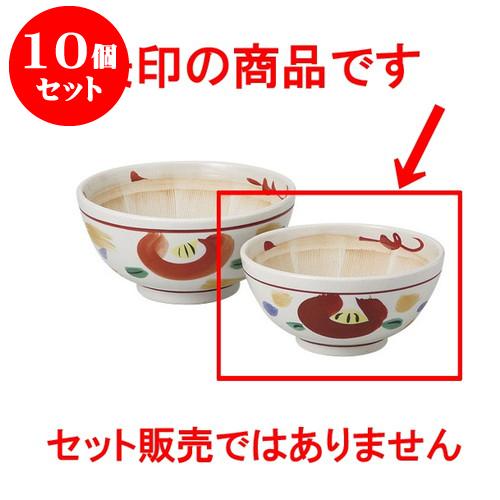 10個セット すり鉢 山茶花5.0スリ鉢 [15.5 x 7.5cm] 料亭 旅館 和食器 飲食店 業務用