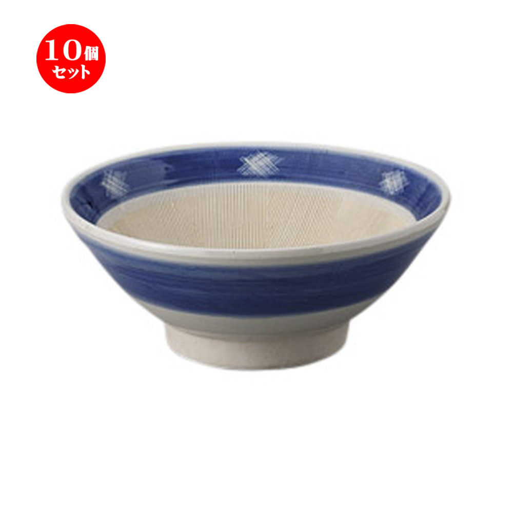 10個セット すり鉢 ゴスカスリ8寸 [24.5 x 10.5cm] 料亭 旅館 和食器 飲食店 業務用
