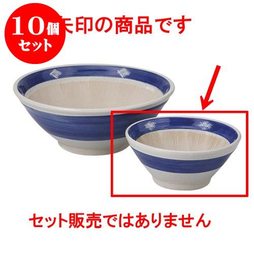 10個セット すり鉢 ゴスカスリ5寸 [15 x 7cm] 料亭 旅館 和食器 飲食店 業務用