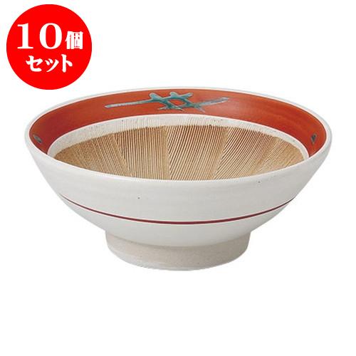 10個セット すり鉢 赤巻4.0スリ鉢 [12.6 x 6.7cm] 料亭 旅館 和食器 飲食店 業務用