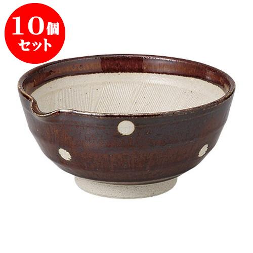 10個セット すり鉢 6.0アメ茶水玉すり鉢 [19.2 x 19cm] 料亭 旅館 和食器 飲食店 業務用