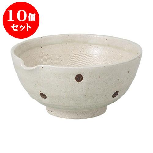 10個セット すり鉢 6.0ヒワ水玉すり鉢 [19.2 x 19cm] 料亭 旅館 和食器 飲食店 業務用