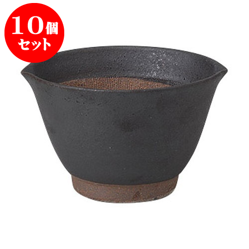 10個セット すり鉢 黒麦トロロ鉢 中 [13 x 12.4 x 8cm] 土物 料亭 旅館 和食器 飲食店 業務用