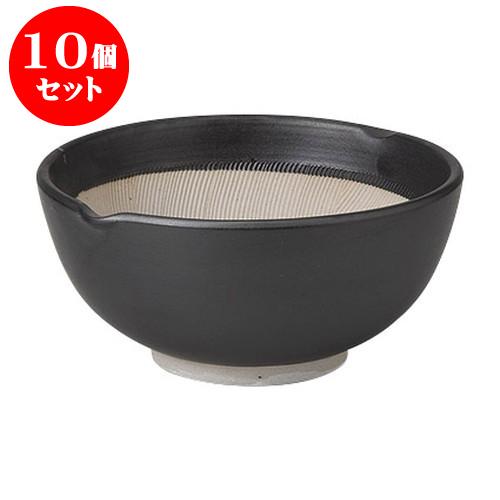 10個セット すり鉢 すり鉢黒マット波紋 [17 x 8cm] 料亭 旅館 和食器 飲食店 業務用