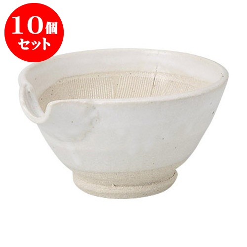 10個セット すり鉢 白唐津5.0反片口スリ鉢 [17 x 15 x 8.5cm] 料亭 旅館 和食器 飲食店 業務用