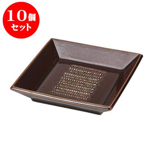 10個セット おろし器 角おろし皿(中)しょうが [11 x 11 x 2.5cm] 料亭 旅館 和食器 飲食店 業務用