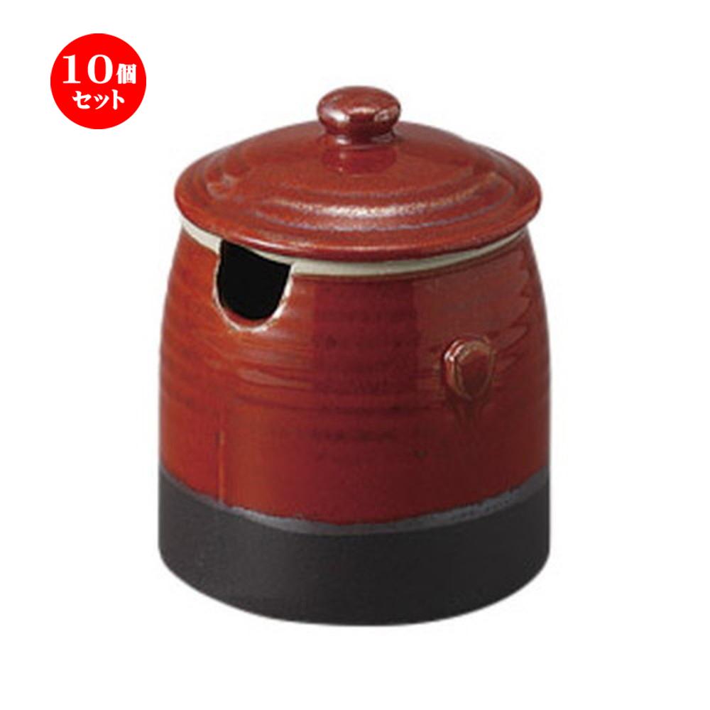 10個セット カメ 赤切立(大) [10.5 x 13.5cm 500cc] 土物 料亭 旅館 和食器 飲食店 業務用