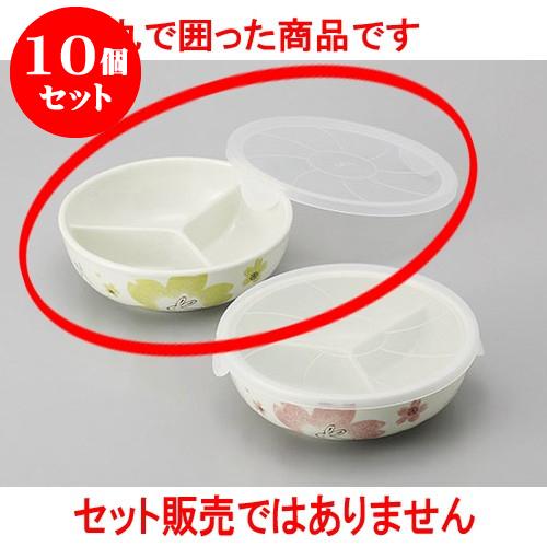 10個セット 保存容器 夢うさぎパック鉢(グリーン) [16.5 x 5.4cm] 料亭 旅館 和食器 飲食店 業務用