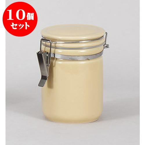10個セット 保存容器 キャニスターアイボリー [10.3 x 14.8cm 710cc] 料亭 旅館 和食器 飲食店 業務用