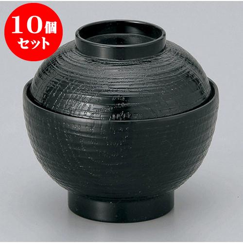 10個セット 汁椀 黒耐熱ケヤキ小吸椀 [10.2 x 9.4cm] 塗 料亭 旅館 和食器 飲食店 業務用