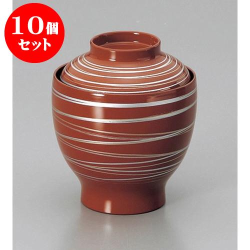 10個セット 汁椀 朱あや紐福型小吸椀 [8.2 x 9.5cm] 塗 料亭 旅館 和食器 飲食店 業務用