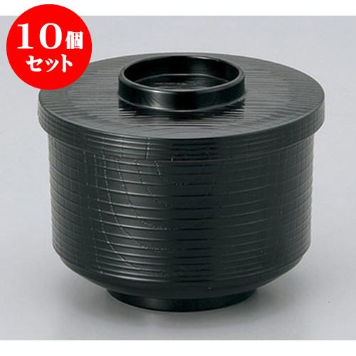 10個セット 飯器 黒(内朱)柾目割子 [11.5(10.1) x 9(6.4)cm] 塗 料亭 旅館 和食器 飲食店 業務用