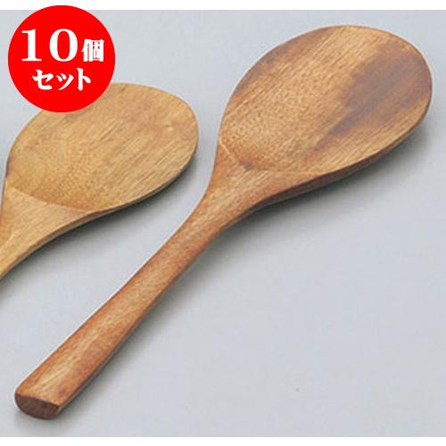 10個セット 飯器 木製ふき漆飯ベラ 大 [21.9 x 5.8cm] 塗 料亭 旅館 和食器 飲食店 業務用