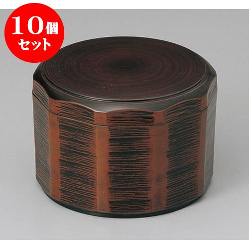 10個セット 丼 栃(内黒)木彫多用丼(中) [14 x 9.8cm] 塗 料亭 旅館 和食器 飲食店 業務用