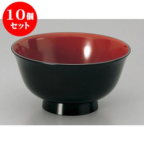 10個セット 丼 溜内朱羽反丼(小) [14.5 x 7.5cm] 塗 料亭 旅館 和食器 飲食店 業務用