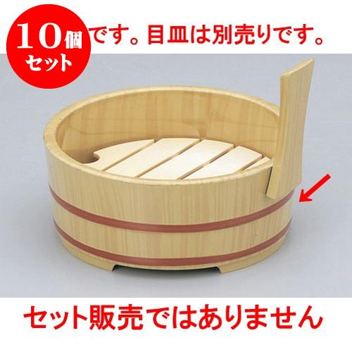 10個セット 木・竹製品 白木5寸 片手桶 本体 [17.7 x 16.8 x 14cm] 塗 料亭 旅館 和食器 飲食店 業務用