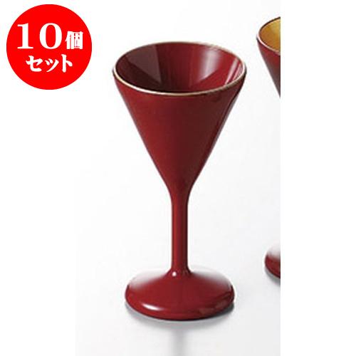 10個セット ワイングラス 宴会グラス 朱天金 [5.6 x 10.8cm] 塗 料亭 旅館 和食器 飲食店 業務用