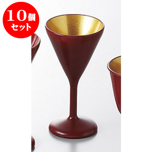 10個セット ワイングラス 吟朱内金粉蒔宴会グラス [10.8cm] 塗 料亭 旅館 和食器 飲食店 業務用