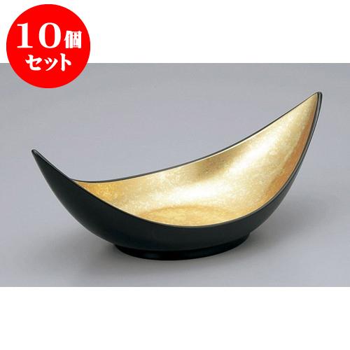 10個セット 木・竹製品 二色金箔尺1信玄盛器 [33.7 x 16.4 x 12.7cm] 塗 料亭 旅館 和食器 飲食店 業務用