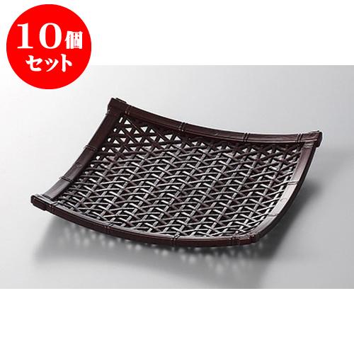 10個セット 木・竹製品 茶パール5.5寸やすらぎ角皿 [16.8 x 16.8 x 2.7cm] 塗 料亭 旅館 和食器 飲食店 業務用
