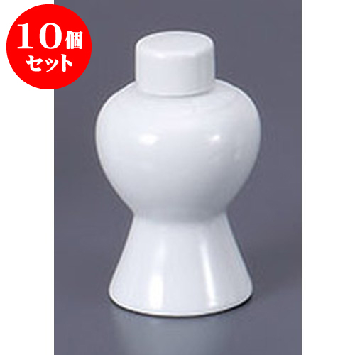 10個セット 神具 白5.0瓶子 [15.8cm] 仏具 神具 供養 お墓 仏壇 お盆 お彼岸