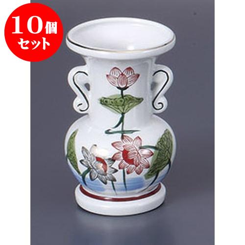 10個セット 仏具 5.5玉仏花瓶 [10.3 x 16.5cm] 仏具 神具 供養 お墓 仏壇 お盆 お彼岸