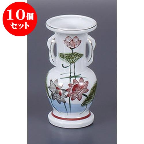 10個セット 仏具 7.0仏花瓶 [8.5 x 17.5cm] 仏具 神具 供養 お墓 仏壇 お盆 お彼岸