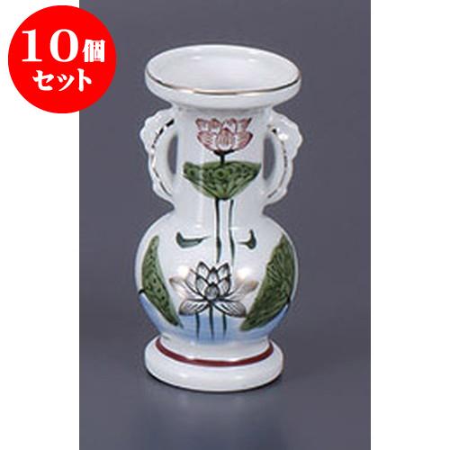 10個セット 仏具 6.0仏花瓶 [7.5 x 15cm] 仏具 神具 供養 お墓 仏壇 お盆 お彼岸