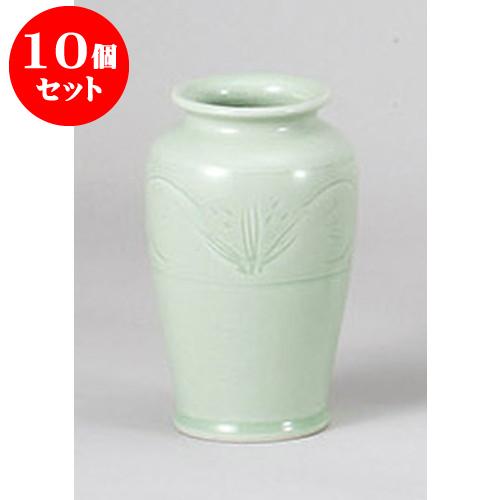 10個セット 仏具 青磁貫入筋彫6寸花瓶 [18cm] 仏具 神具 供養 お墓 仏壇 お盆 お彼岸