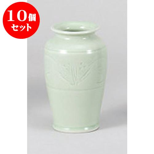 10個セット 仏具 青磁貫入筋彫5寸花瓶 [15cm] 仏具 神具 供養 お墓 仏壇 お盆 お彼岸