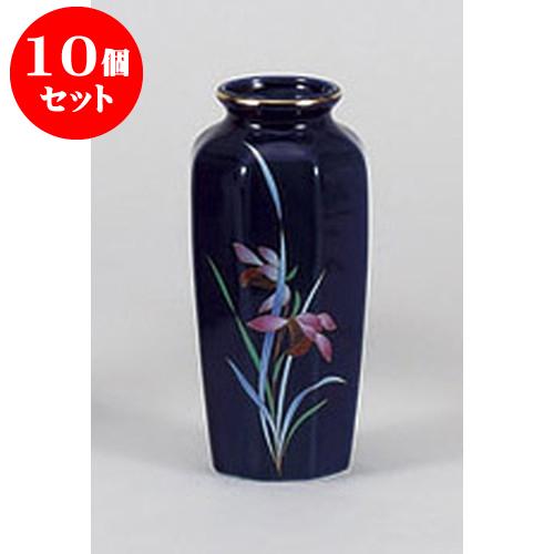 10個セット 仏具 ルリラン八角花瓶 [15cm] 仏具 神具 供養 お墓 仏壇 お盆 お彼岸