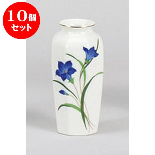 10個セット 仏具 ニューボン桔梗八角花瓶 [15cm] 仏具 神具 供養 お墓 仏壇 お盆 お彼岸